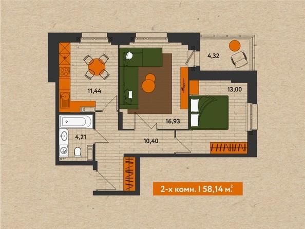 Планировки Abrikos (Абрикос) - 2-комнатная 58,14 кв.м
