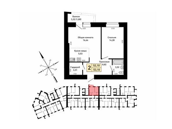 Планировка 2-комн 51,33, 52,63 м²