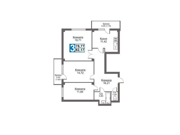 Планировки Жилой комплекс Калинина, 47б, дом 2 - Планировка трехкомнатной квартиры 82,17 кв.м