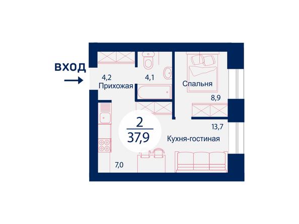 Планировка двухкомнатной квартиры 37,9 кв.м