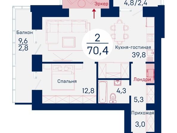 Планировка двухкомнатной квартиры 70,4 квм