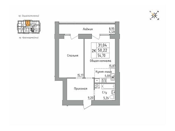 Планировка двухкомнатной квартиры 54,70 кв.м