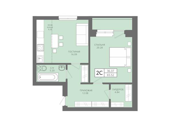 2-комнатная 65,52 кв.м