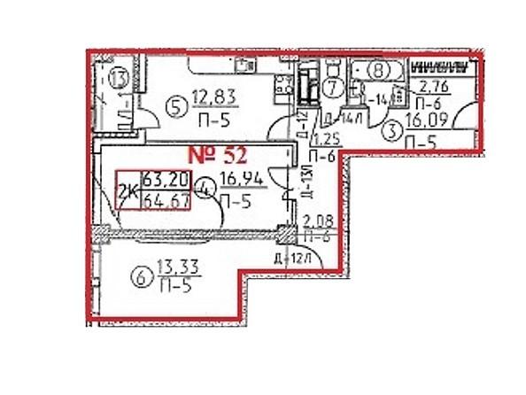 Планировки Овражный, дом 2 - Планировка двухкомнатной квартиры 64,67 кв.м
