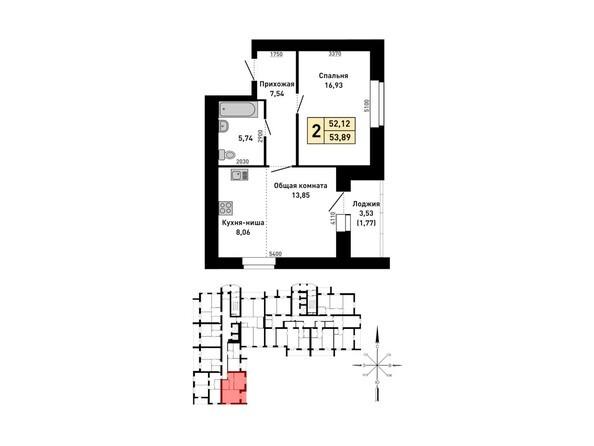 Планировка 2-комн 53, 53,89 м²
