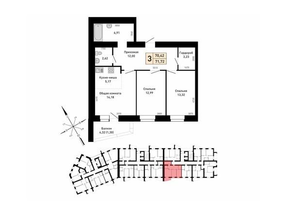 Планировка 3-комн 70,42, 71,72 м²