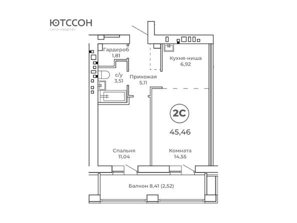 2-комнатная 45.46 кв.м