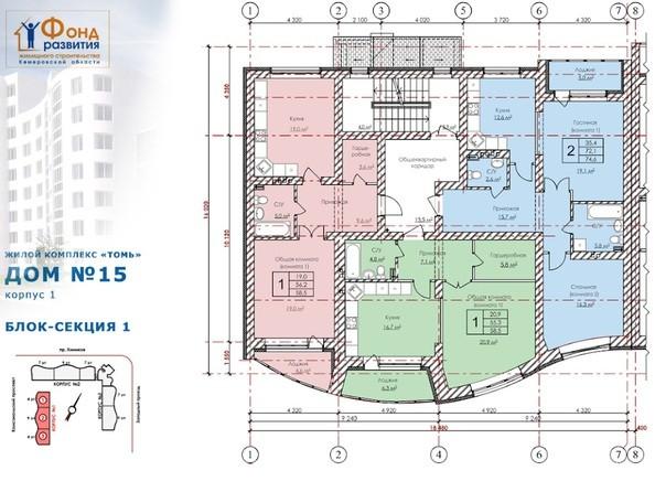 Планировки ТОМЬ, дом 15, корпус 1 - Планировка типового этажа, 1 б/с