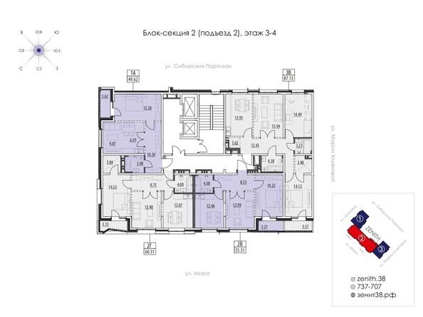 Подъезд 2. Планировка 3,4 этажа