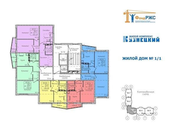 Планировки Жилой комплекс КУЗНЕЦКИЙ, дом 1, корп 1 - Блок-секция 3. Планировка типового этажа