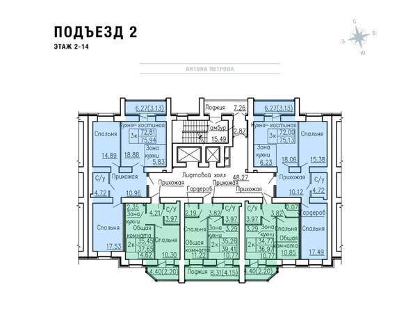 Планировки Жилой комплекс Антона Петрова, 221д - Планировка этажей 2-14, 2 б/с