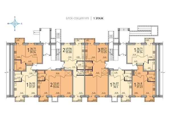 Блок-секция 9. Планировка 1 этажа