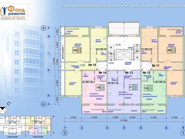 Планировки Жилой комплекс ТОМЬ, дом 28 - б/с 2. Планировка типового этажа