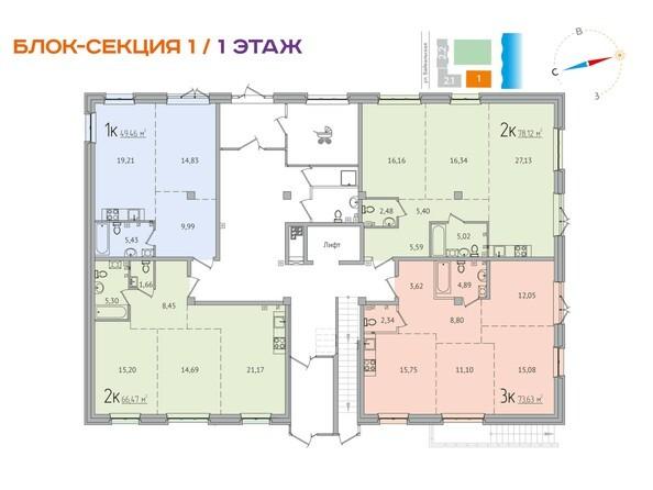 Планировка 1этажа