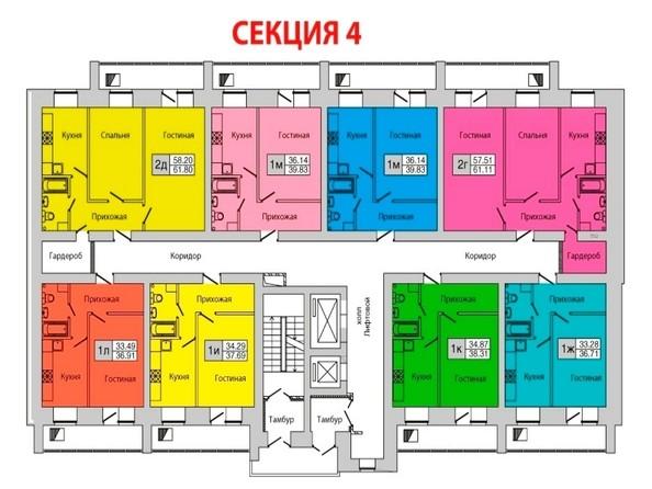 Планировки Жилой комплекс ЗАПАДНЫЙ, дом 1, 3 этап - Секция 4