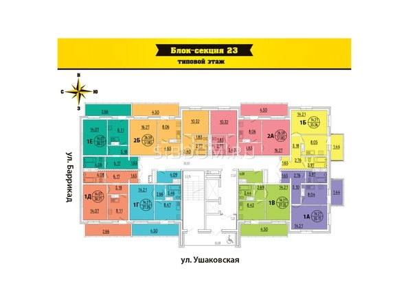 Планировки Жилой комплекс ПРЕДМЕСТЬЕ, б/с 23, 24 - Блок-секция 23. Планировка типового этажа