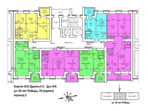 Планировка 2 этажа, 2 б/с