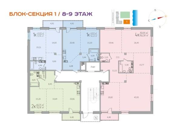 Планировка 8,9 этажей