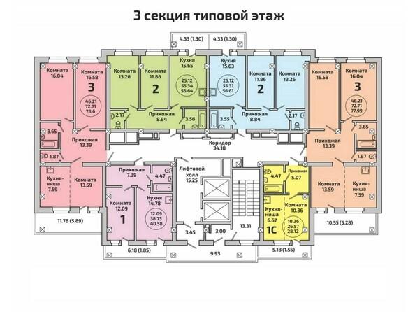 Планировки Жилой комплекс РОДНИКИ, дом 451 - Блок-секция 3. Планировка типового этажа