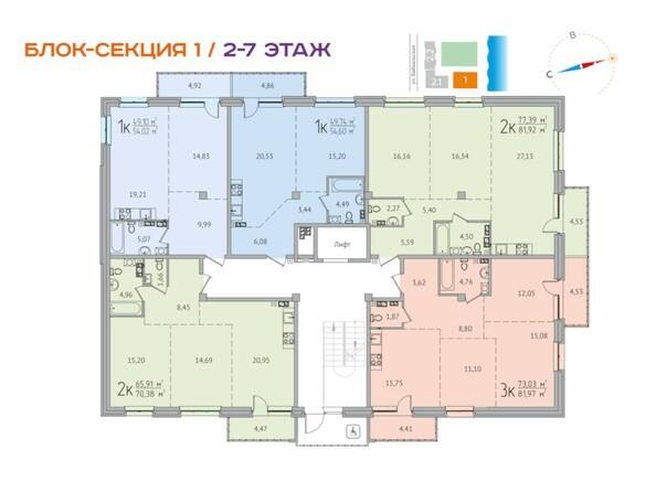 Планировка 2-7 этажей