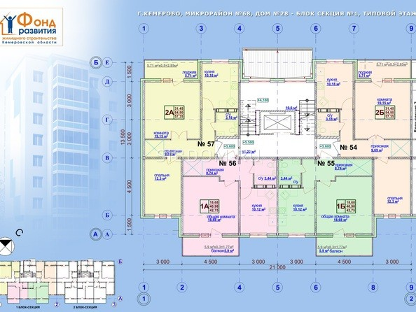 Планировки Жилой комплекс ТОМЬ, дом 28 - б/с 1. Планировка типового этажа