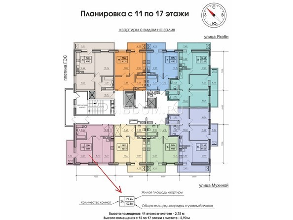 Планировки Жилой комплекс ДОМ У ЗАЛИВА - Планировка 11-17 этажей