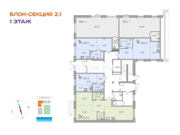Планировка 1 этажа. Блок-секция 1
