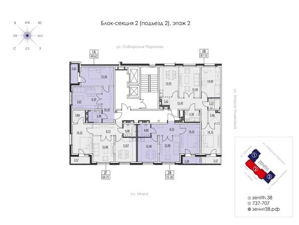 Подъезд 2. Планировка 2 этажа