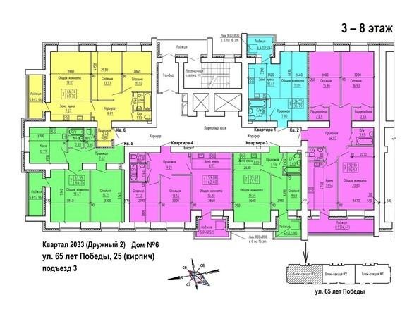 Планировка 3-8 этажей, 3 б/с