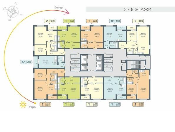 Планировка 2-6 этажей