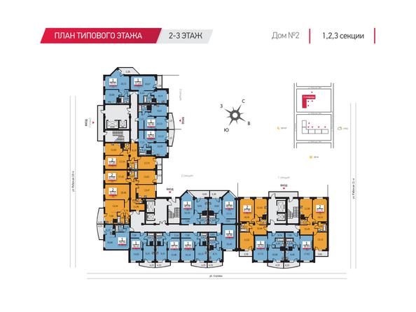 Планировки Жилой комплекс КИРОВА, 2 стр - Планировка 2-3 этажей