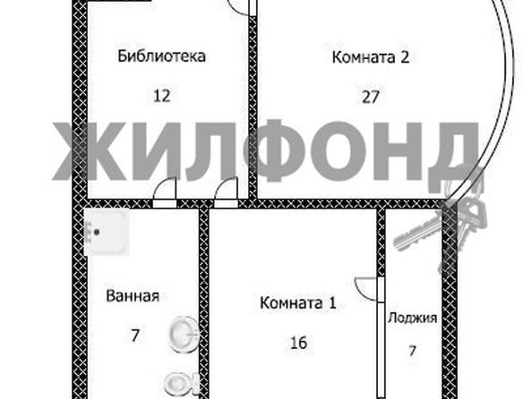 Продам 5-комнатную, 193 м2, Анатолия ул, 20. Фото 18.