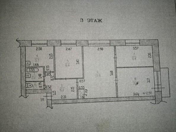 Продам 4-комнатную, 62.2 м², Крупской ул, 80. Фото 5.
