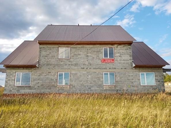 Продам дом, 400 м², Шахи. Фото 1.