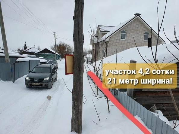 Продам  участок ИЖС, 420 соток, Барнаул. Фото 3.