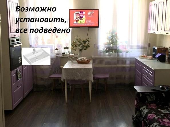 Продам 3-комнатную, 66.8 м2, Иванова ул, 14. Фото 21.
