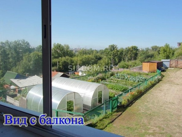 Продам коттедж, 250 м2, Иркутск. Фото 13.