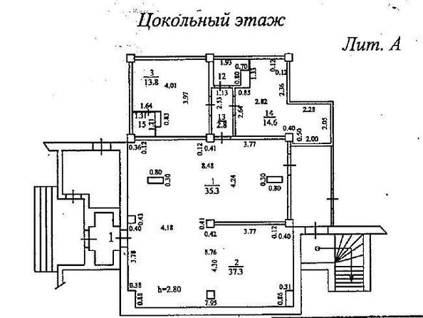 Продам нежилое универсальное помещение, 107 м2, Байкальская ул, 293/3. Фото 10.