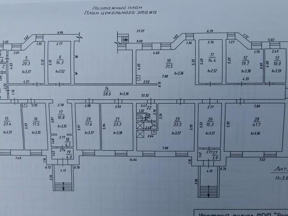Сдам нежилое универсальное помещение, 384 м2, Пискунова ул, 140/1. Фото 14.