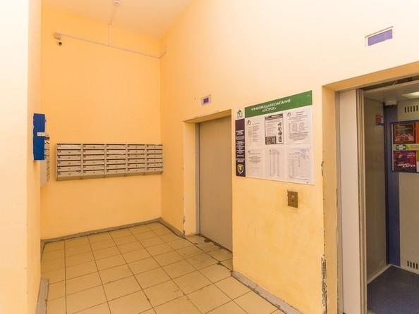Продам 1-комнатную, 34 м2, Баумана ул, 235/8. Фото 16.