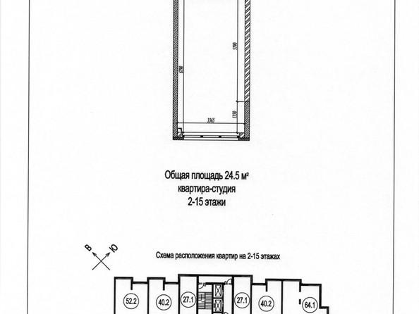 Продам 1-комнатную, 24.5 м2, МИЧУРИНСКАЯ АЛЛЕЯ, 58 корпус 3 . Фото 2.
