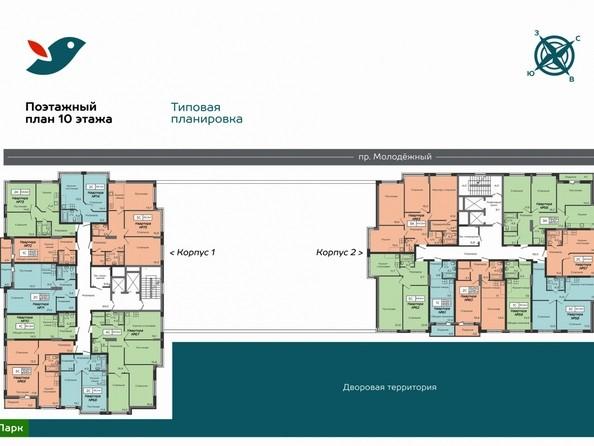 Продам 2-комнатную, 45 м2, ПАРКОВЫЙ, дом 1. Фото 4.
