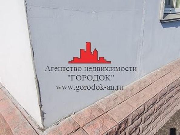 Продам дом, 115.9 м², Кемерово. Фото 24.