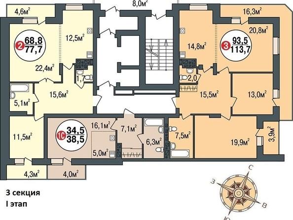 Продам 3-комнатную, 113 м², ПОКРОВСКИЙ, б/с 3, 4, 5. Фото 1.