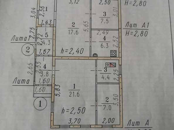 Продам дом, 77 м², Омск. Фото 28.