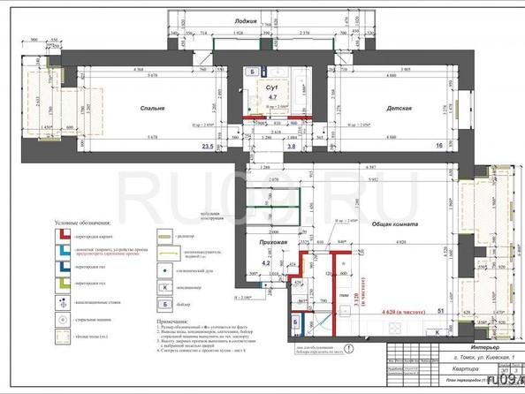 Продам 3-комнатную, 102.17 м², Киевская ул, 1. Фото 1.